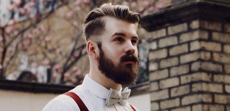 Как сделать бороду густой фото 219